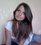 Ewelina Obsowksa - Żyrardów, Wiek 25. Dołącz tak samo jakEwelina do najlepszych hostess, modelek i fotomodelek w Polsce