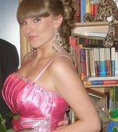 Ewelina Niepodam - Lublin, Wiek 24. Dołącz tak samo jakEwelina do najlepszych hostess, modelek i fotomodelek w Polsce