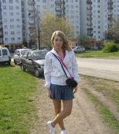 Martyna Lewandowska - Dąbrowa Górnicza, Wiek 27. Dołącz tak samo jakMartyna do najlepszych hostess, modelek i fotomodelek w Polsce
