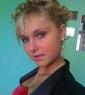 Monika Wróblewska - Zielona Góra, Wiek 27. Dołącz tak samo jakMonika do najlepszych hostess, modelek i fotomodelek w Polsce
