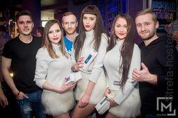 <p>W środku. 29.04.2017r. Hostessa w klubie Mardi Gras, Gliwice - akcja promocyjna Amundsen</p>